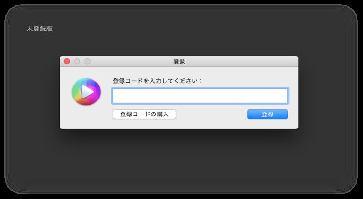 pro install